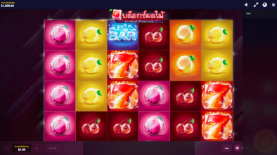 difference between wild and scatter symbol in online slot game