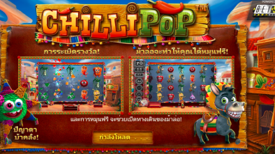 Chilipop slot game Happyluke