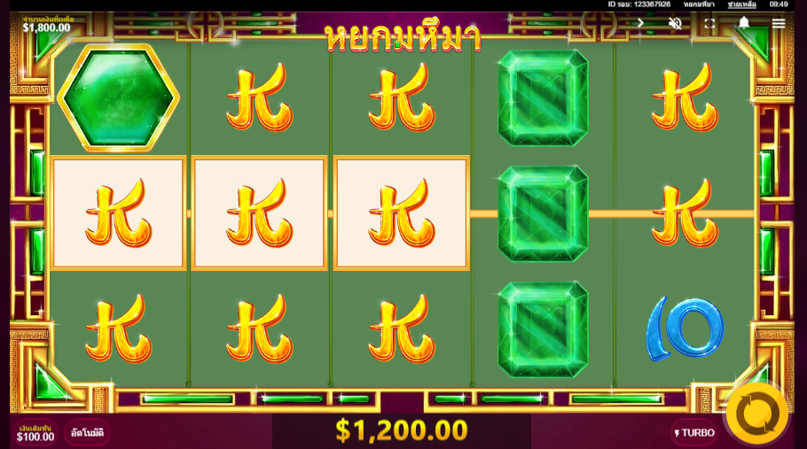 mega jade slot game Happyluke
