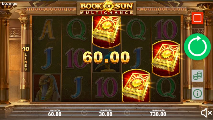 FInd Out How You Can Get Upto x10000 Godlike Win at Book of Sun: Multichance