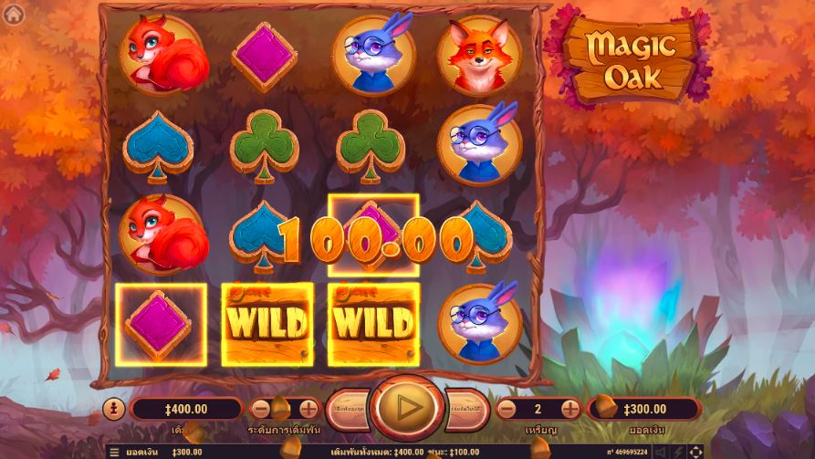 Discover an Enchanted Forest in Habanero's Magic Oak