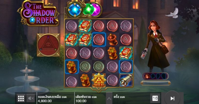 The shadow order slot game review