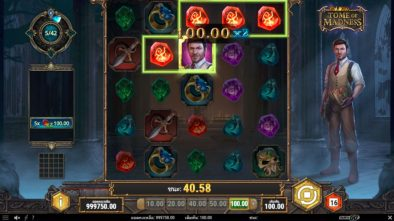 Play the Tome of Madness Slot From Play'n GO at Happyluke